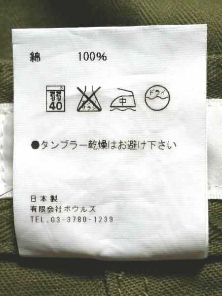 ハイク ショートパンツ サイズ2 M美品