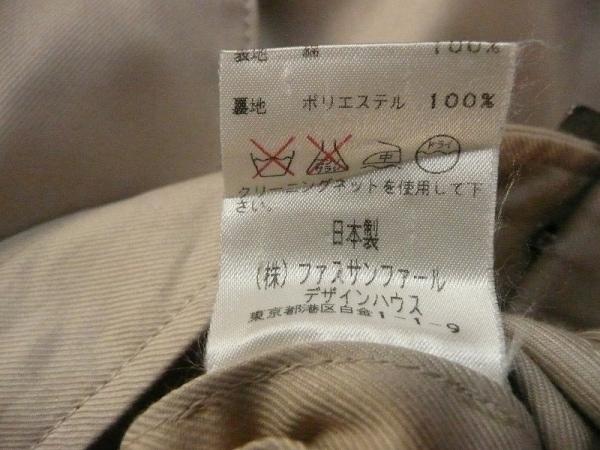 acide(アシッド) ジャケット サイズ38 M