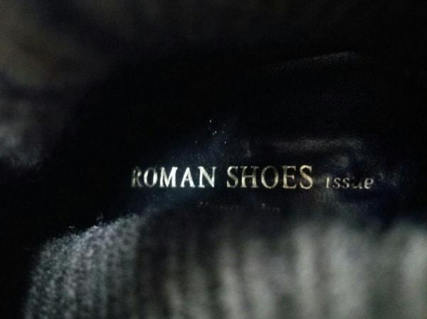 ロマンシューズ ブーツ 22.5 レディース