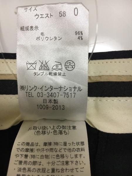 セオリー ハーフパンツ サイズ0 XS レディース美品  ダークグレー 4