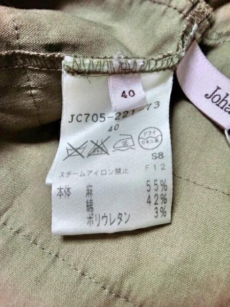 ジョアンナホー ジャケット サイズ40 M
