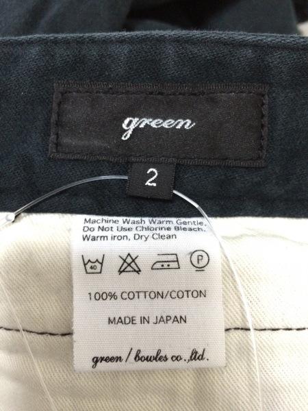 green(グリーン) パンツ サイズ2 M レディース ダークグリーン 3