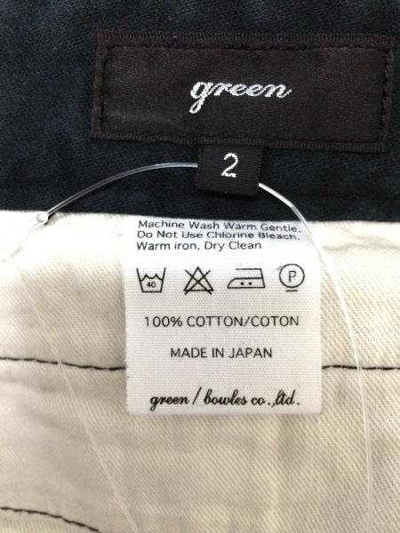 green(グリーン) パンツ サイズ2 M レディース ダークグリーン 4