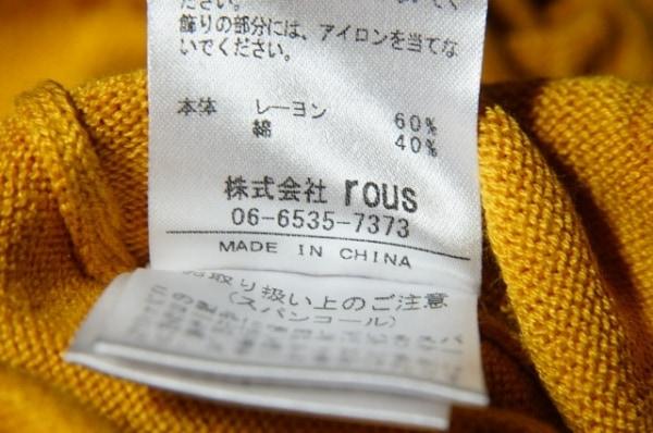 ラス 長袖セーター サイズ38 M レディース