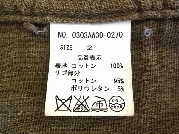 SLY(スライ) ブルゾン サイズ2 M レディース ベージュ 春・秋物 4