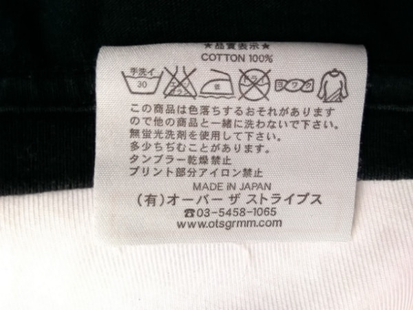 オーバーザストライプス 半袖Tシャツ サイズXS レディース 黒×レッド×イエロー