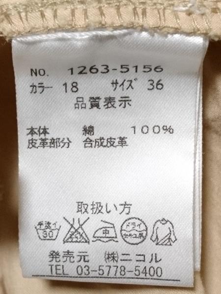 179ダブルジー オールインワン サイズ36 S