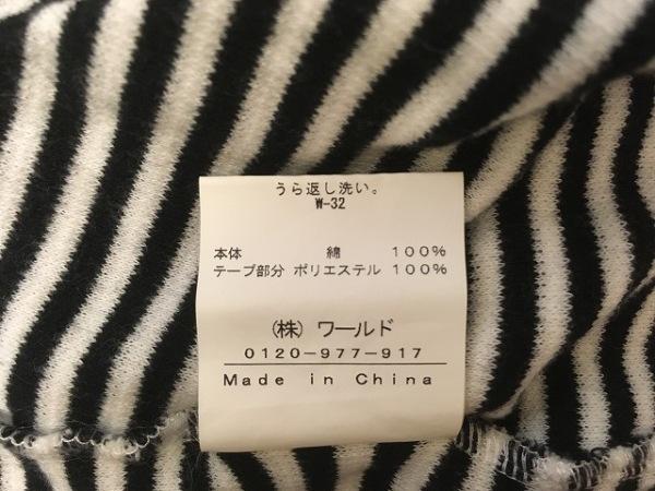 ボイコット ジャケット サイズ3 L 黒×白