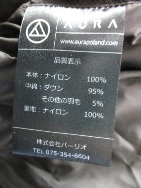 AURA(オーラ) ダウンジャケット サイズS メンズ美品  黒 冬物 4