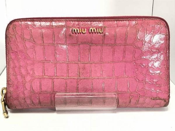 miumiu(ミュウミュウ) 長財布 - ピンク