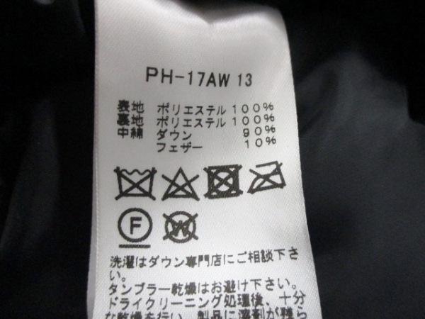 ピーエイチデザイン/PETER HUTCHINSON ダウンジャケット サイズL メンズ PH-17AW 13