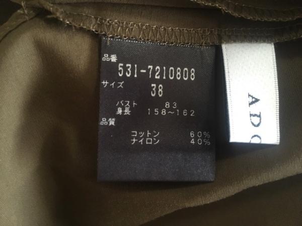 ADORE(アドーア) スカートセットアップ レディース ダークブラウン 5