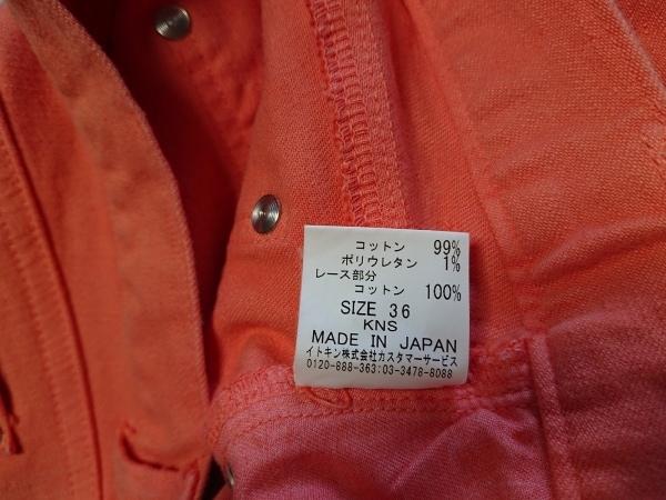 プリマアトリーチェ パンツ サイズ36 S