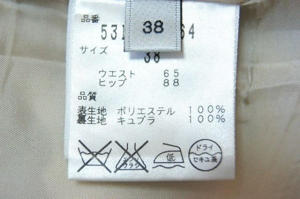 アドーア スカート サイズ38 M レディース