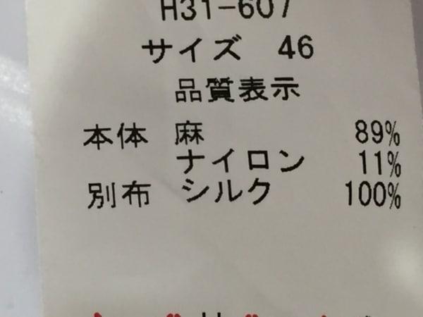 ロットホロン カーディガン サイズ46 XL