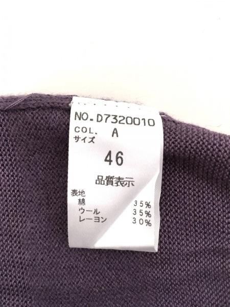 ディーケーエフ 長袖セーター サイズ46 XL