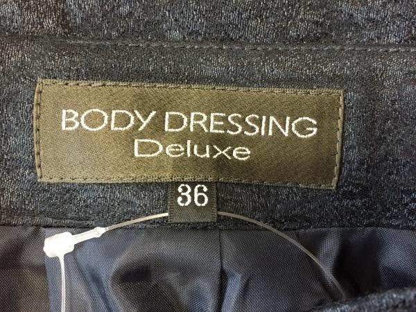ボディドレッシングデラックス スカート サイズ36 S レディース 3