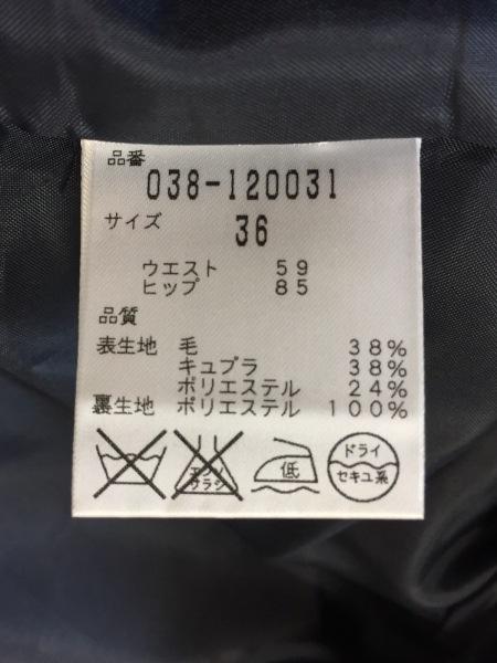 ボディドレッシングデラックス スカート サイズ36 S レディース 4
