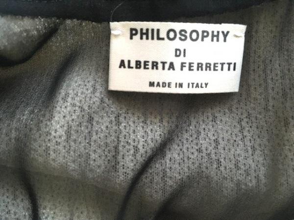 フィロソフィーディアルベルタフェレッティ