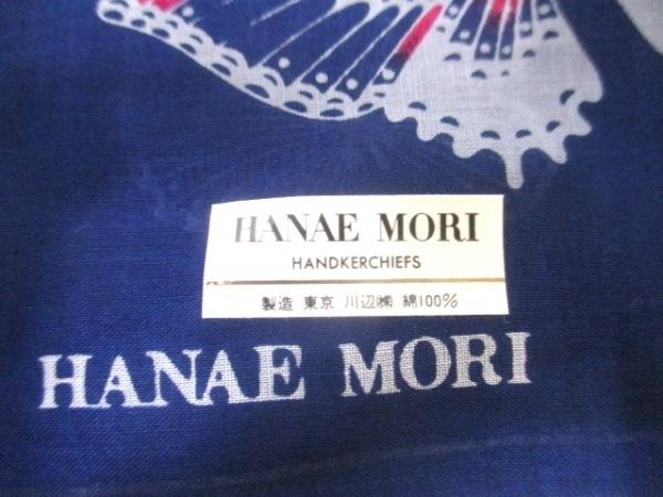 HANAE MORI(ハナエモリ) ハンカチ美品  ネイビー×マルチ 4