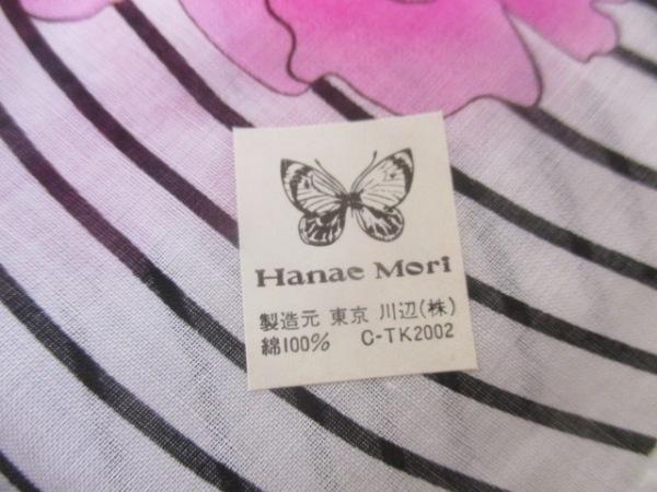 ハナエモリ ハンカチ美品  ブルー×グリーン×黒×マルチ 4