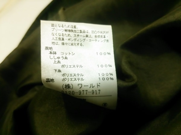 UNTITLED(アンタイトル) スカート サイズ1 S レディース美品  カーキ 4