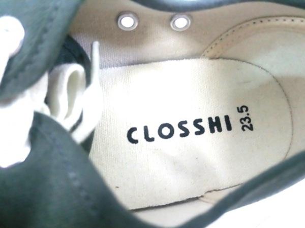 ノーブランド スニーカー 23.5 レディース グリーン×白 5