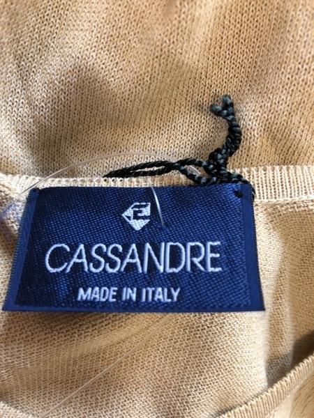 cassandre(カサンドレ) ノースリーブカットソー サイズ42 L レディース ベージュ