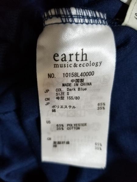 アースミュージック&エコロジー スカート サイズS レディース美品  ダークネイビー