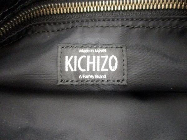 キチゾー ショルダーバッグ美品  黒
