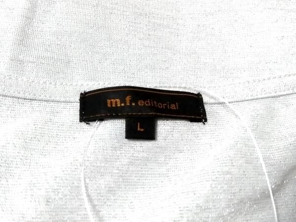 エムエフエディトリアル 半袖カットソー サイズL レディース美品  ライトグレー ラメ