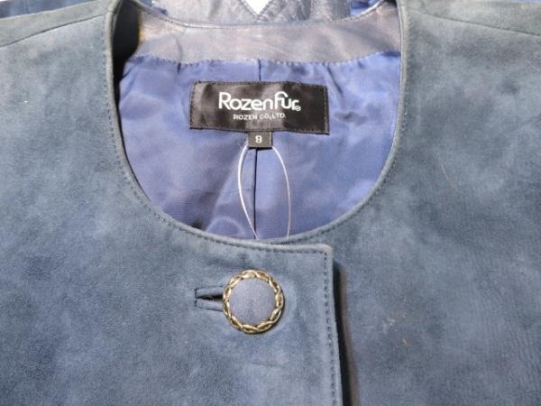 ローゼンファー スカートスーツ サイズ9 M