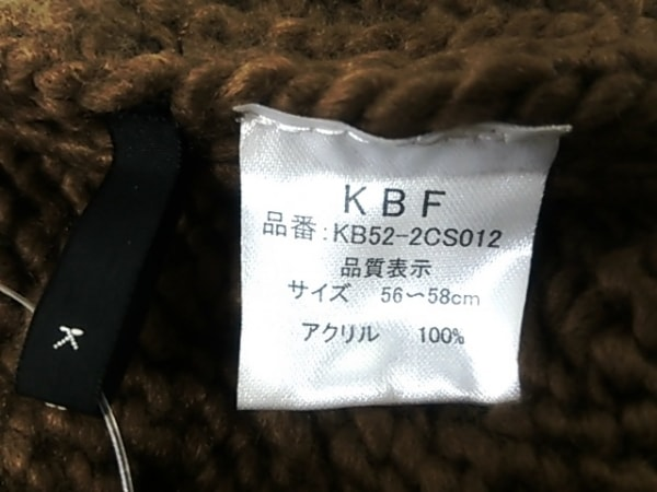 KBF(ケービーエフ) ニット帽 56-58 ブラウン 7