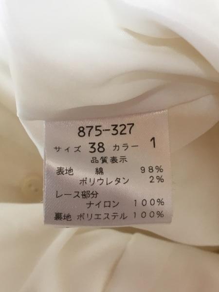 エスピーアール ジャケット サイズ38 M