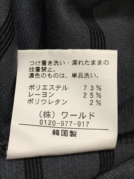 アクアガール ワンピース サイズ1 S美品