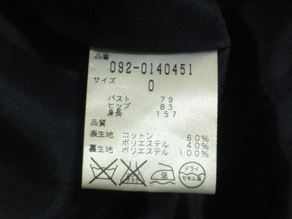 ジルスチュアート ワンピース サイズ0 XS