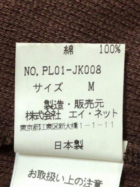 プランテーション 半袖セーター サイズM