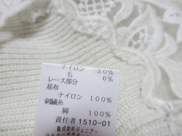 ローズティアラ 長袖セーター サイズS