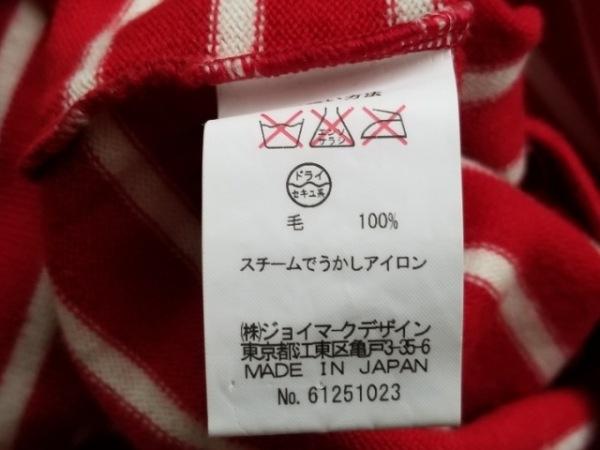 キャプテンサンタ 長袖セーター サイズM