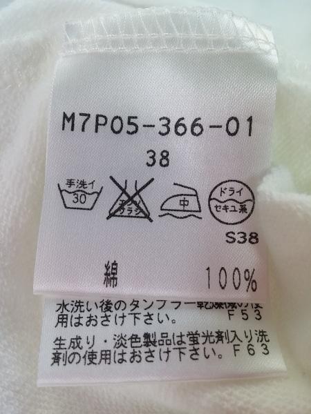 エポカ ノースリーブTシャツ サイズ38 M