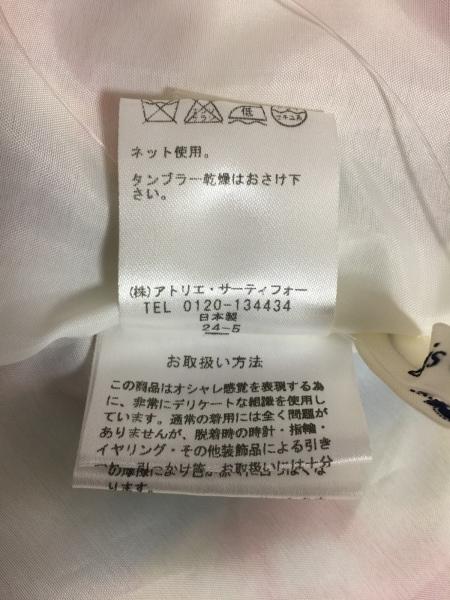 ロイスクレヨン ワンピース サイズM 花柄