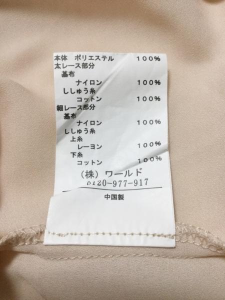 ミニマム 七分袖カットソー サイズ2 M美品