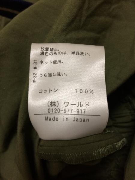 アクアガール ワンピース サイズ38 M