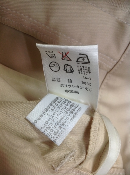23区(ニジュウサンク) スカート サイズ38 M