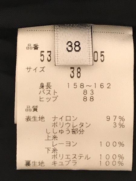 ADORE(アドーア) ワンピース サイズ38 M 黒