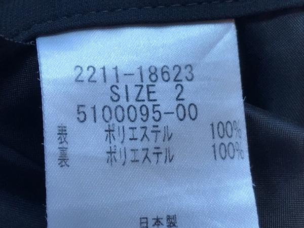 クイーンズコート スカート サイズ2 M 黒