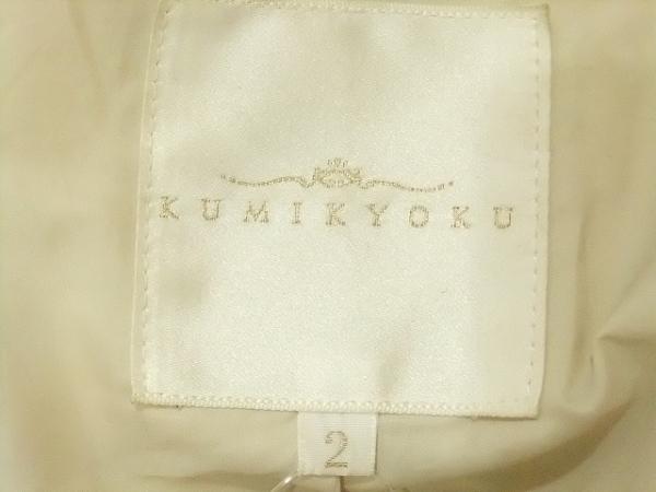 クミキョク ダウンコート サイズ2 M