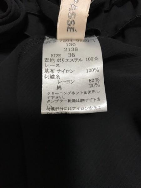 レッセパッセ 長袖カットソー サイズ36 S