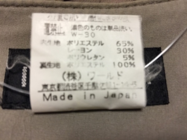 インディビ スカート サイズ36 S グレー