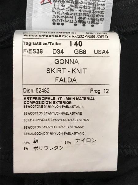 パオラ フラーニ スカート サイズ40 M 黒